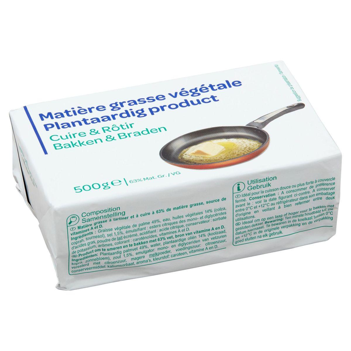 Matière Grasse Végétale Cuire & Rôtir 500 g
