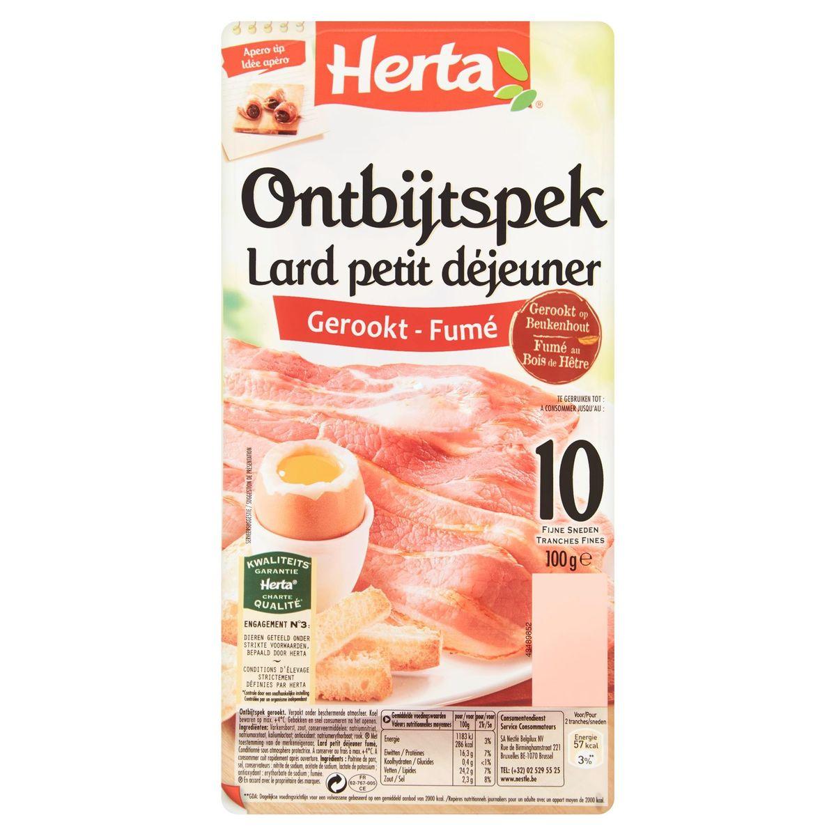 HERTA Lard Petit-Déjeuner Fumé 10 Tranches 100 g