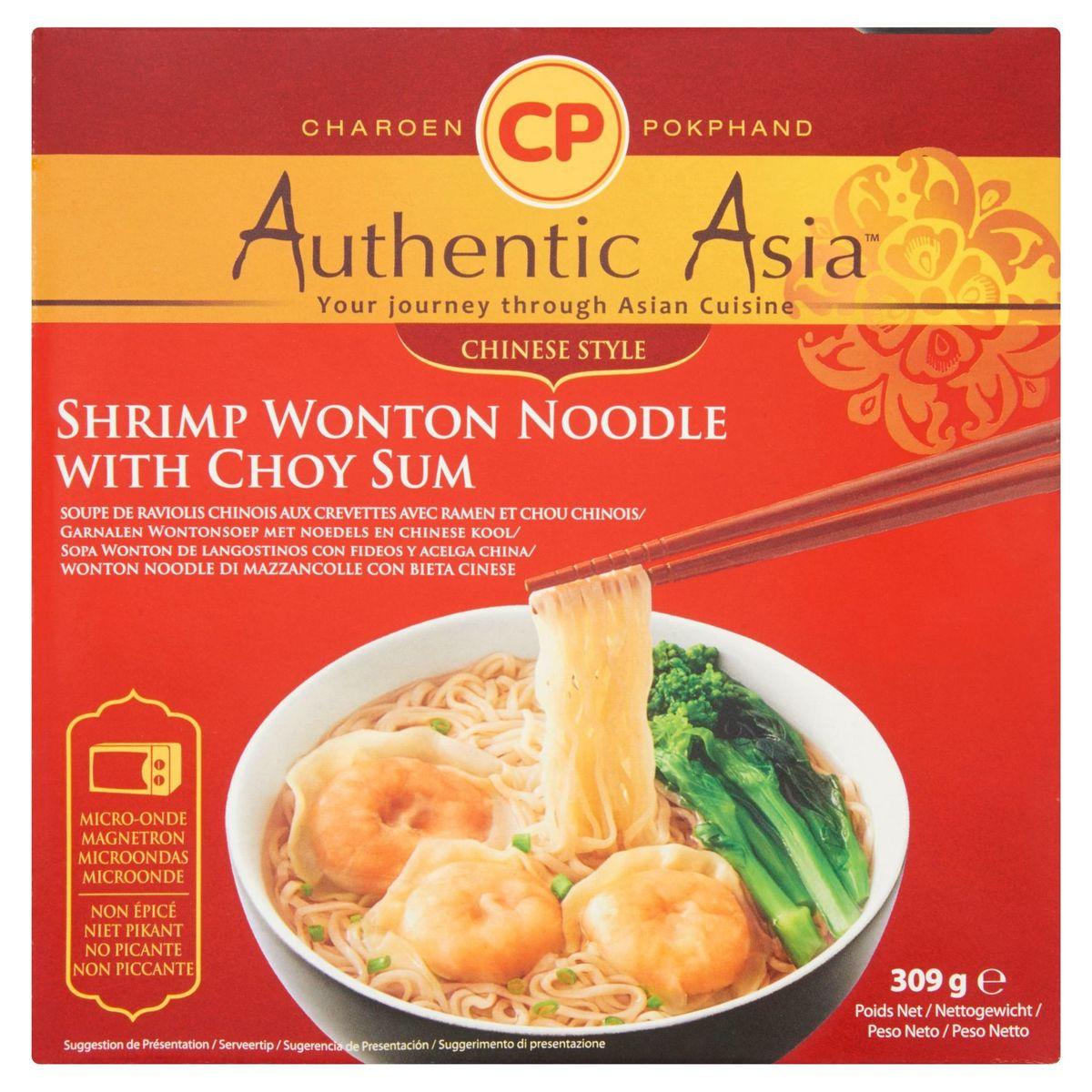 Authentic Asia Soupe Raviolis Chinois Crevettes avec Ramen 309 g