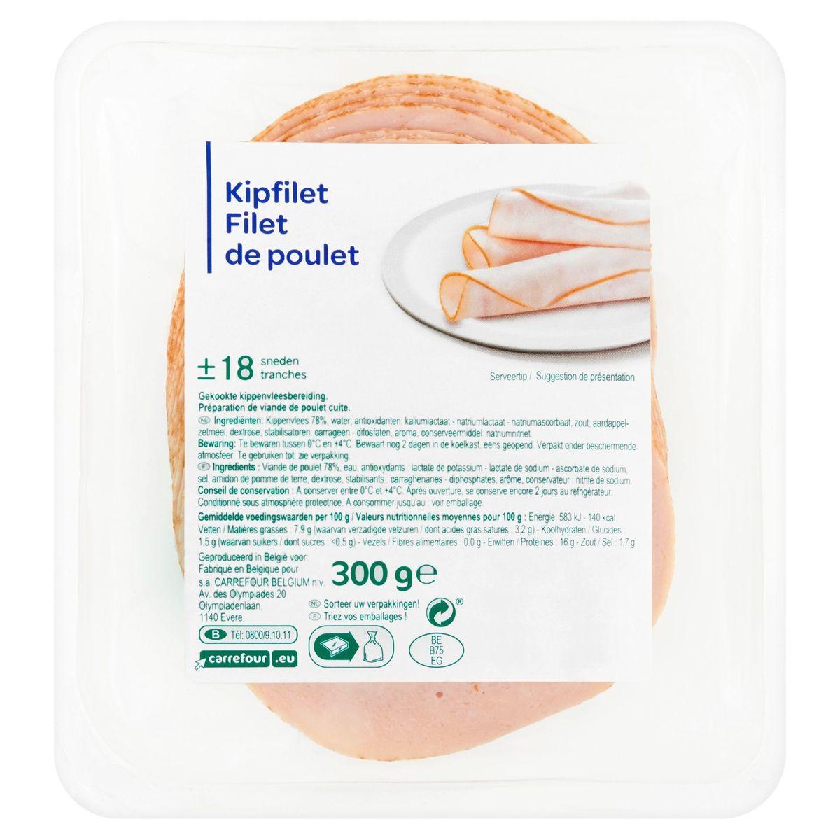 Carrefour Filet de Poulet 300 g