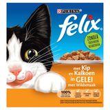 FELIX Nourriture Chat Terrine en Gelée Poulet-Dinde-Gibier 400 g
