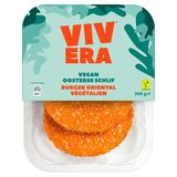 Vivera Vegan Oosterse Schijf 200 g