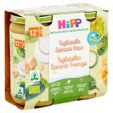 HiPP Biologique Tagliatelles Épinards Fromage 12+ Mois 2 x 250 g