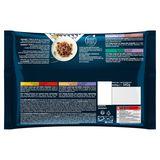 Gourmet Perle Duo 4 x 85 g