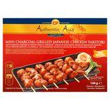 Authentic Asia Mini Charcoal-Yakitori Poulet Grillé 8 Brochettes 144 g