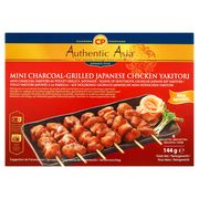 Authentic Asia Mini Charcoal-Yakitori Poulet Grillé 8 Brochettes 144 g