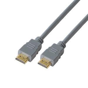 Poss - Câble HDMI 1,5 m - Gris (PSDAV01)